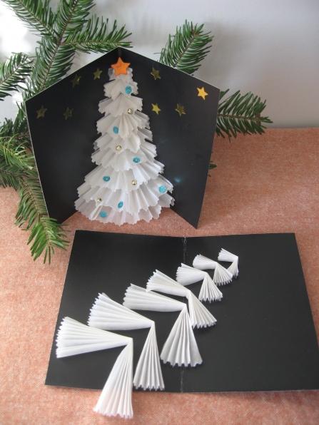Рождественская открытка из бумаги своими руками