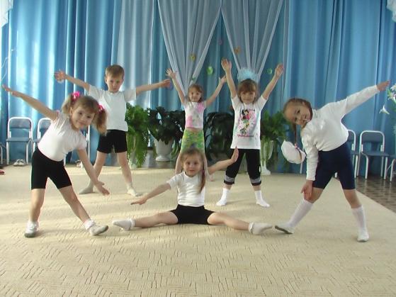 инновационные формы проведения утренней гимнастики в детском саду конспекты