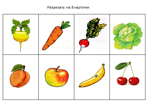 Осенние поделки из овощей и фруктов Множество