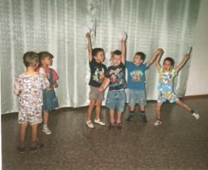 игры на знакомство с застенчивыми детьми ромашка