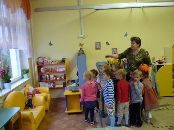 как познакомить детей с новым воспитателем