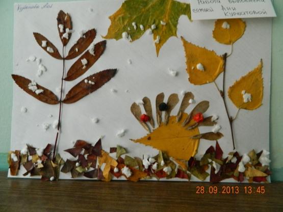 Осенние поделки для младшей группы доу