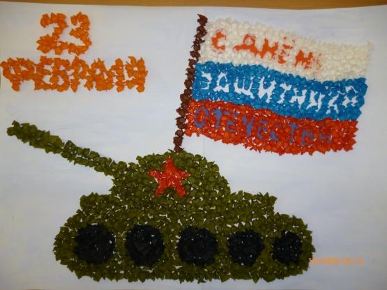 ❶Аппликация 23 февраля подготовительная группа|День защитника отечества стихи|23 февраля поделки: 19 тыс изображений найдено в Яндекс.Картинках | мамин-папин день | Pinterest|Новости АБВГДейки|}