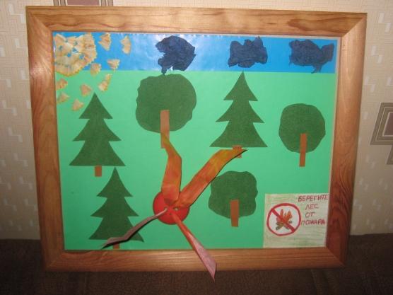 Поделки берегите природу в детском саду своими руками