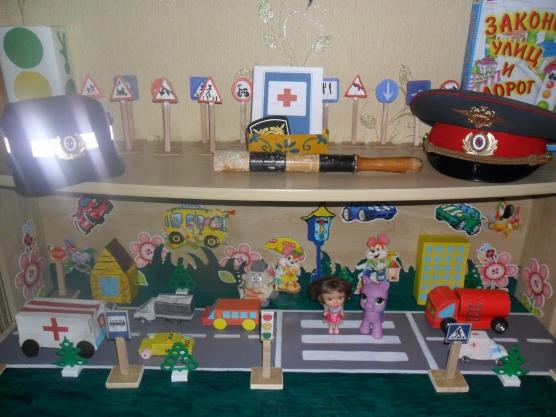 Стенд по пдд в детском саду своими руками фото 82