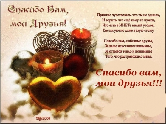 http://www.maam.ru/upload/blogs/81eb1b88b89df56477acff3bddf726ce.jpg.jpg
