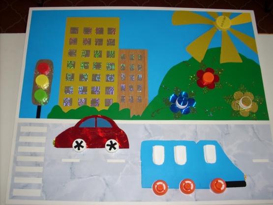 Дидактическая игра по ПДД «Улица города» для детей младшего дошкольного возраста