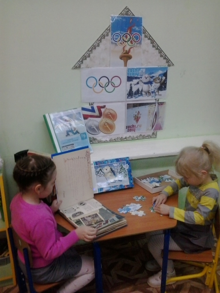 знакомство с символикой казахстана занятия