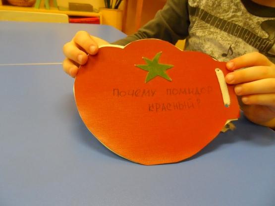 Бильярд онлайн играть бесплатно Русский Бильярд онлайн