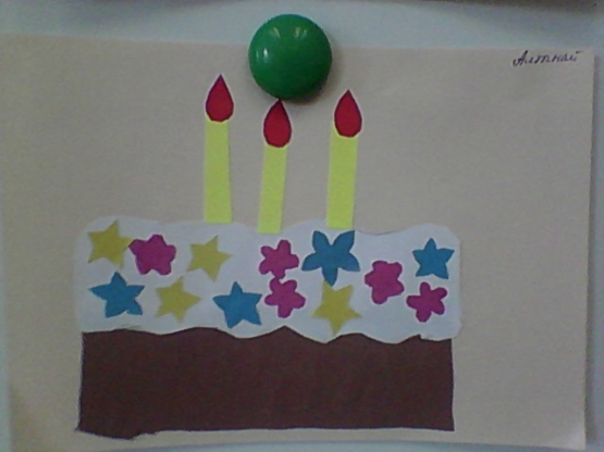 пирог из цветной бумаги аппликация даром доставка, если