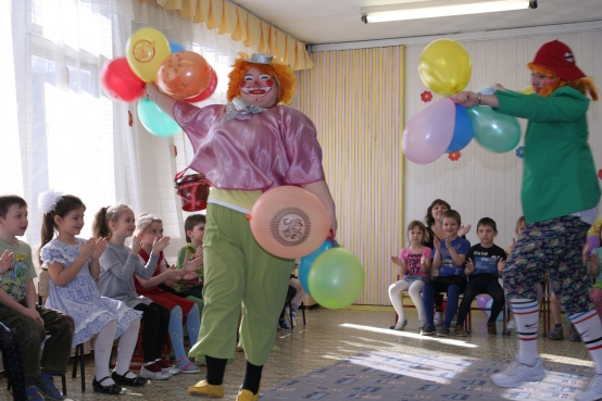 Игровая программа «Встреча с клоунами»