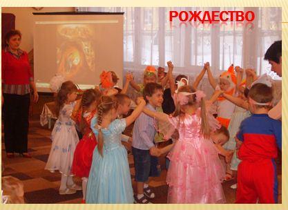 знакомство детей с особенностями национальной культуры