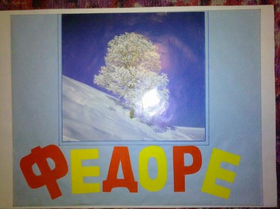 Конспект занятия по развитию речи в старшей группе Тема: «Бабушка Федора в гостях у детей» (по лексической теме «Посуда»)