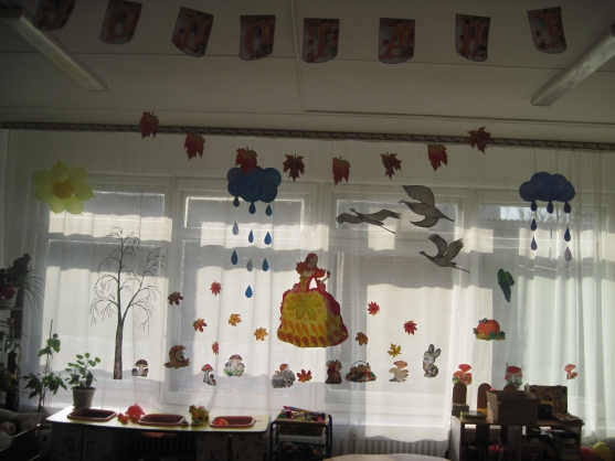 Оформление группы к празднику Осень