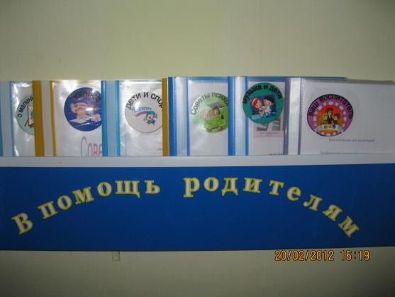 Картинки почтовый ящик в детском саду для родителей, солнышко