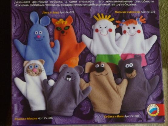 Игрушки перчатки для кукольного театра своими руками 31