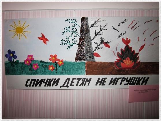 Безруков, Сергей Витальевич Википедия