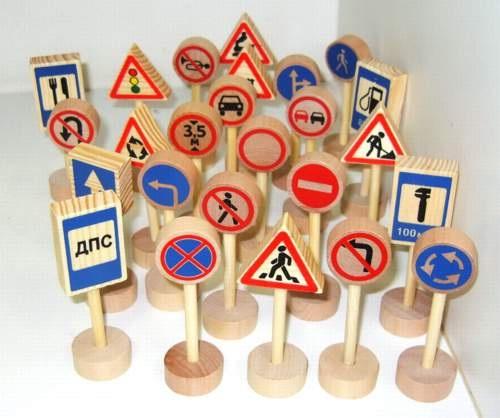 знакомства детей с правилами дорожного дв