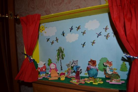 Как в детском саду сделать театр