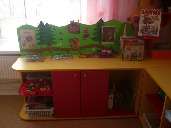 Оформление книжного уголка детского сада своими руками 200