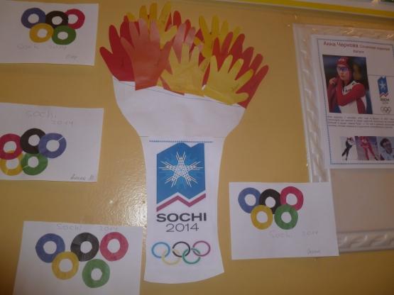 Поделки для детей тему олимпиада