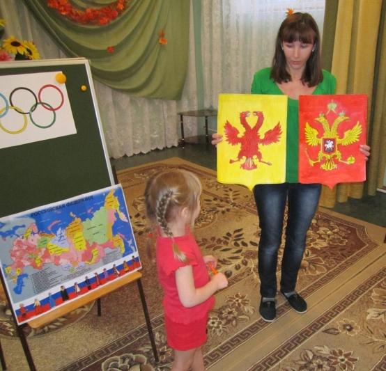 знакомство с государственными символами россии