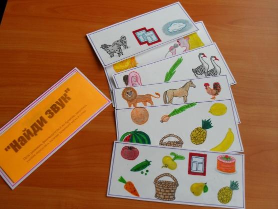 Речевые игры для дошкольников своими руками