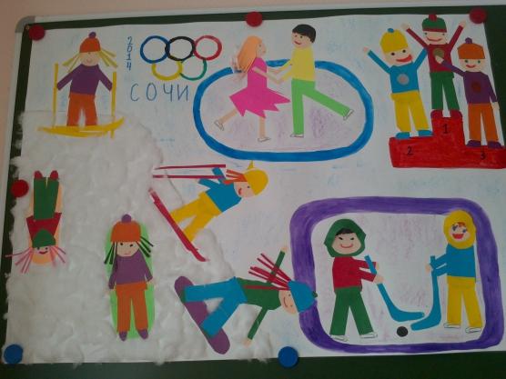 коллективное творчество дошкольников конспекты занятий