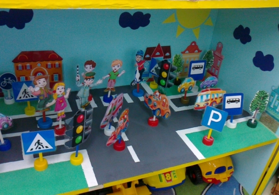 Правила дорожного движения картинки для детей наглядные