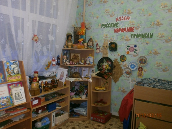 Пословицы Русского Народа О Труде