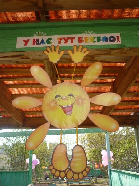 Поделки для веранды в детском саду своими руками 58