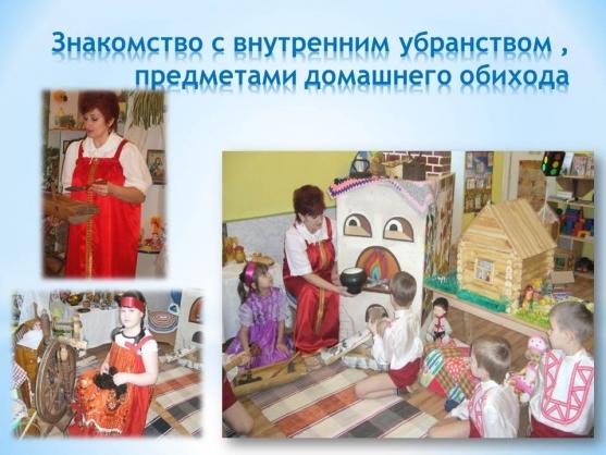На Тему Традиции Русского Народа Реферат На Тему Традиции Русского Народа