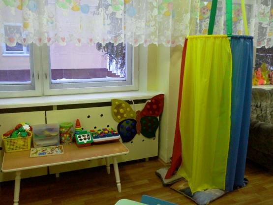 Как сделать уголок уединения в детском саду 137