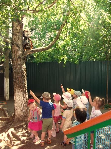 Победитель конкурса лучший детский сад