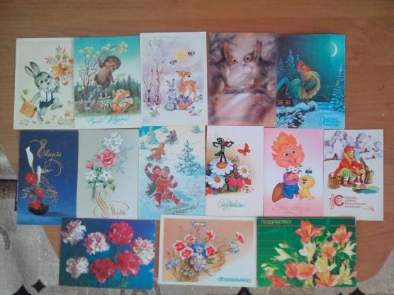 Старые открытки что сделать 365