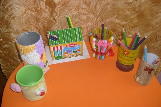 Выставка «Веселая карандашница»