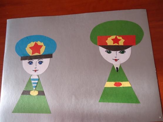 Открытка на 23 февраля своими руками в детском саду старшая группа