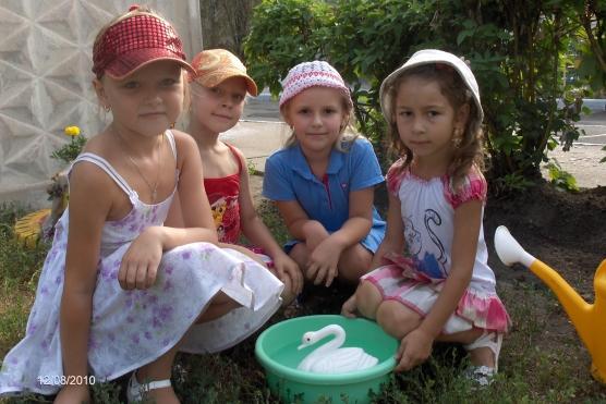 Картинки фото дети на прогулке летом