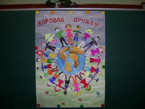 Изо день народного единства