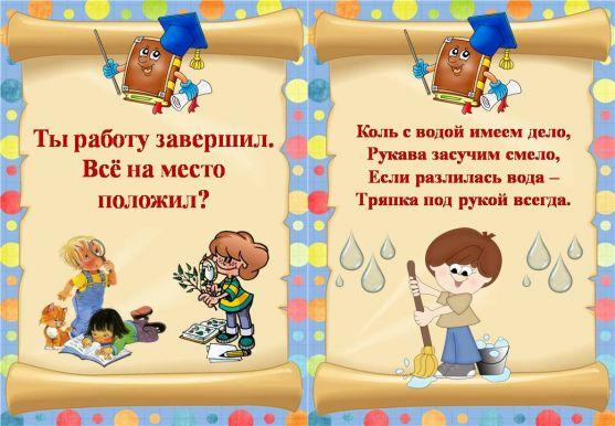 надписи уголков в картинках в детском саду