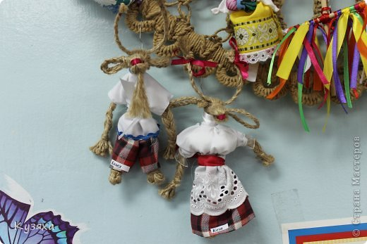 Кукла Коза - Тридевятое Царство