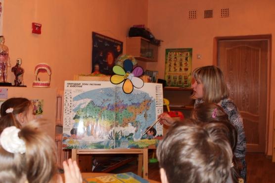 знакомство с базовым дошкольным учреждением