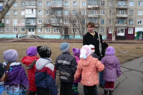 буклеты по знакомству детей с родным городом