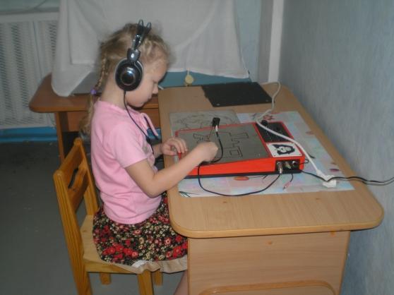 Развитие внимания у детей с общим недоразвитием речи старшего дошкольного возраста