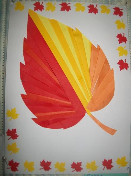 картинка осенний листок для детей