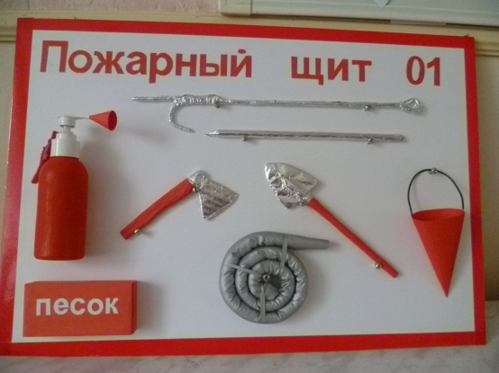 Поделка пожарного щита своими руками