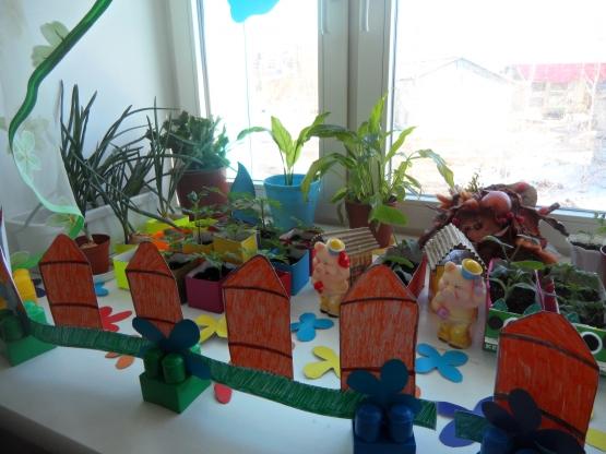 Смотре конкурсе огород на окне