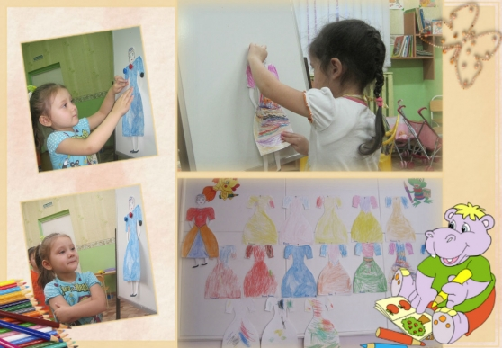Рисование украсим  для куклы 1 младшая группа