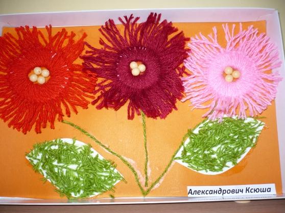 Цветы из ниток ручной труд для детей