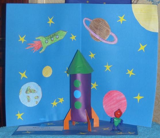 Открытка ко дню космонавтики 4 класс